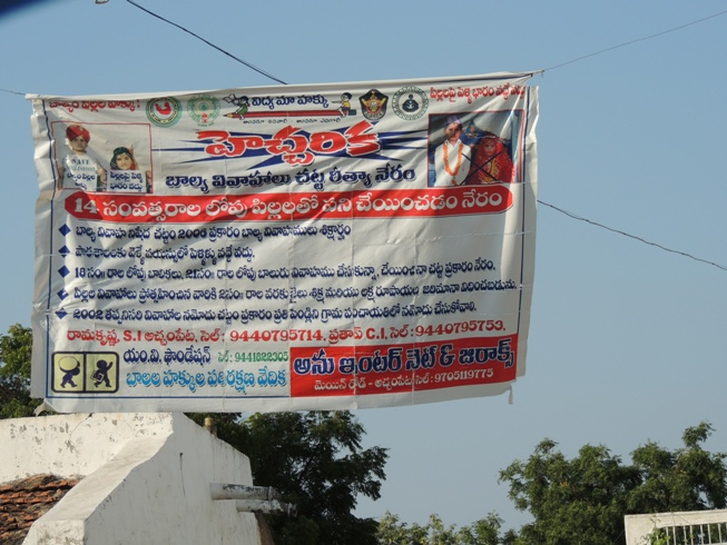 Child Marriage Banner MVF