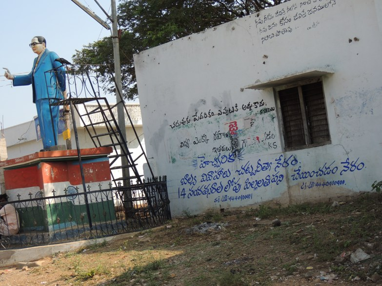 Child Marriage Wall Writing